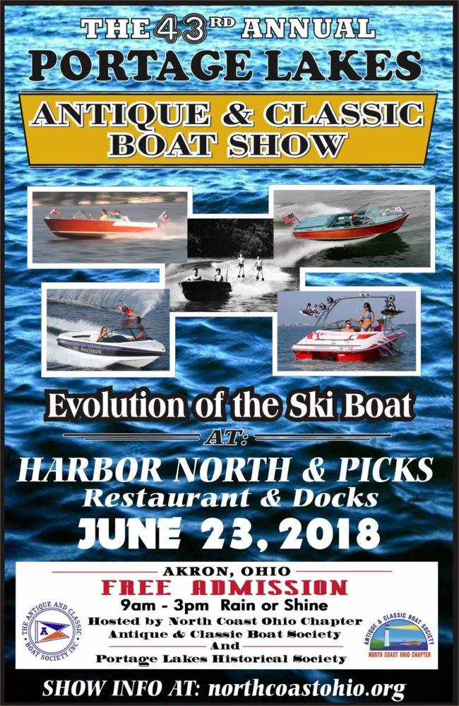 2018 PLX Classic Boat Show